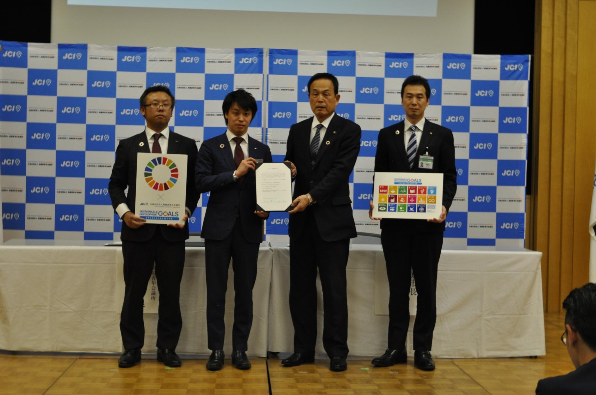相模原市と相模原青年会議所で「SDGs協働推進宣言」の署名式を行いました。